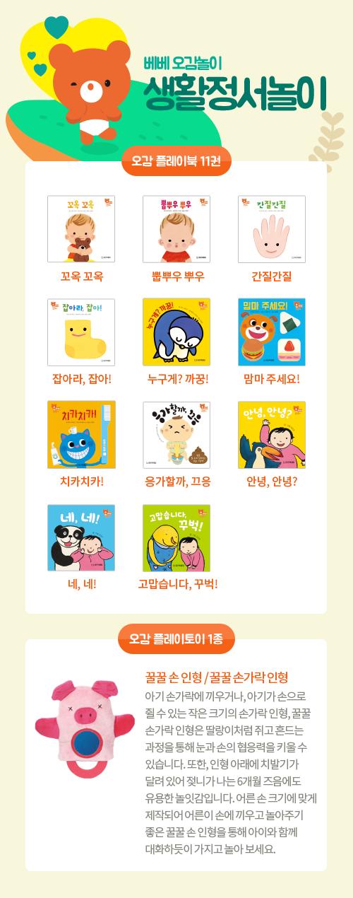 베베소개 이미지4