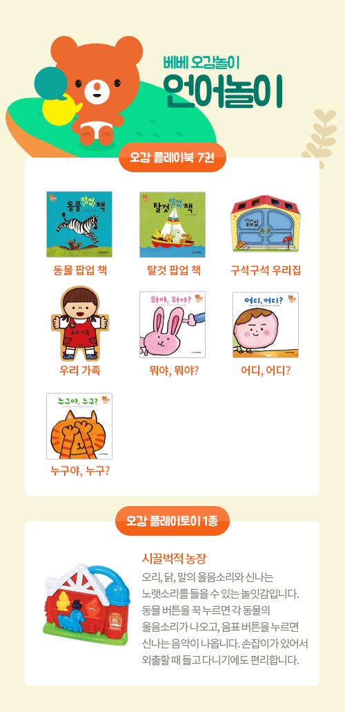 베베소개 이미지6