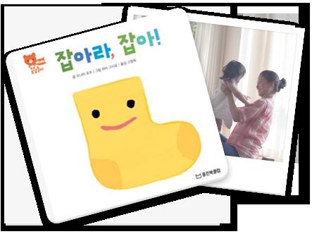베베동영상 아이콘1