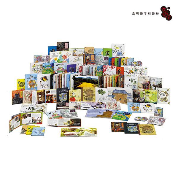 [세트] 호박돌 우리문화 (30권)