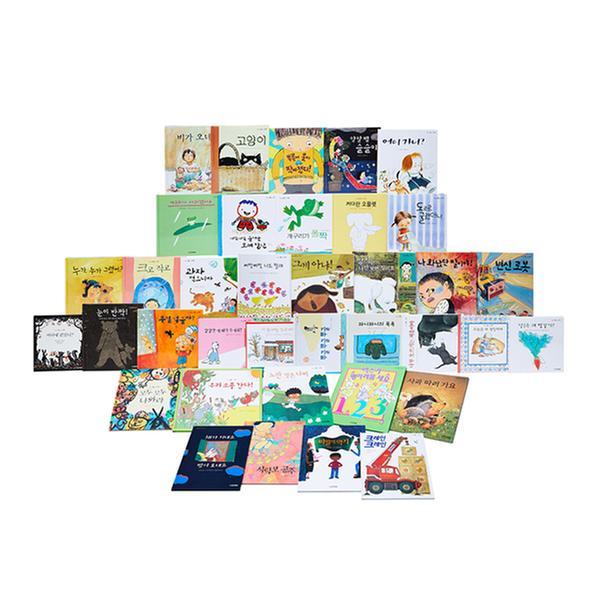 [미판매] 마술피리그림책 꼬마-2단계 (40권)