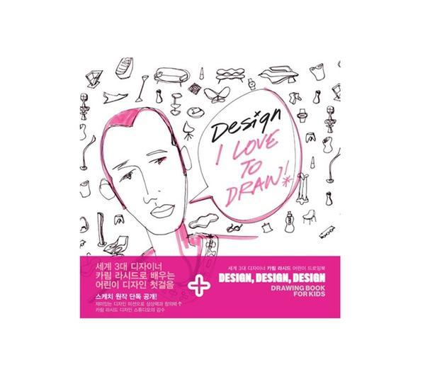[단행본] 디자인 디자인 디자인