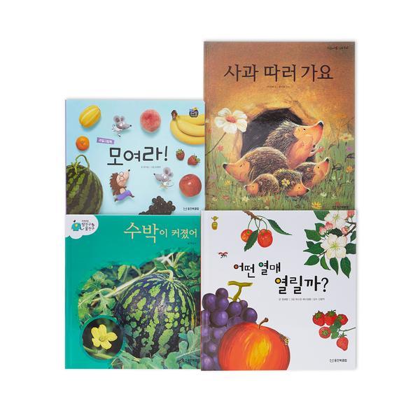 [세트] 1000만 리딩 베이비 - 과일 (사은품 증정)