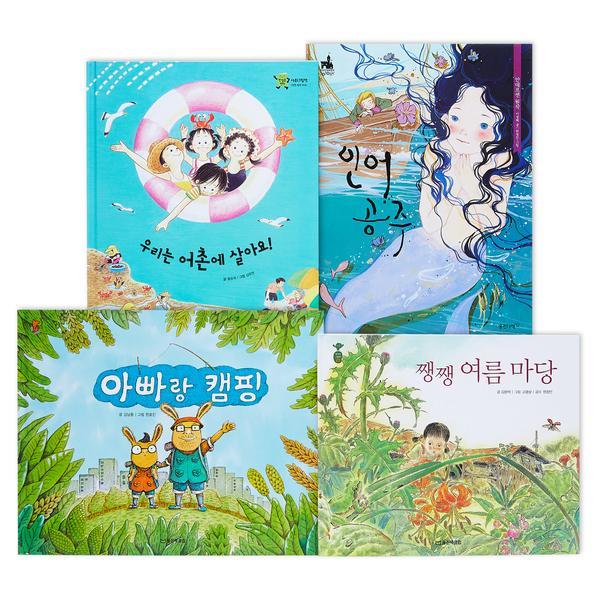 웅진 베스트 소세트 누리과정 - 4-7세 (여름)