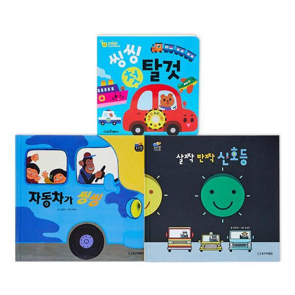 [세트] 1000만 리딩 베이비_자동차 (사은품 증정)