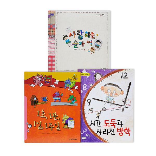 웅진 베스트 소세트 교과연계 초등2학년_(2)