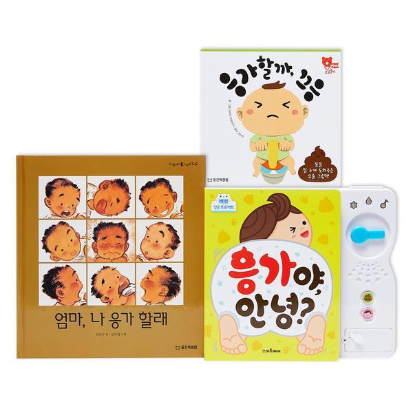 웅진 베스트 소세트 베이비 - 0-3세 (똥) _ 사은품 증정