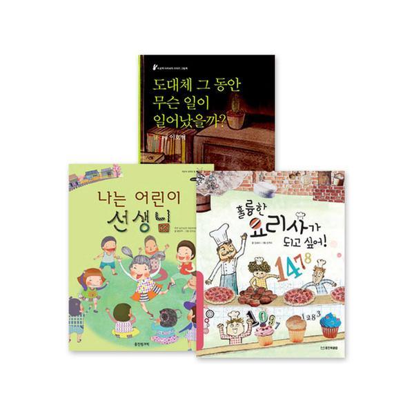 [세트] 웅진 베스트 소세트 _ 교과연계 초등2학년 (3)