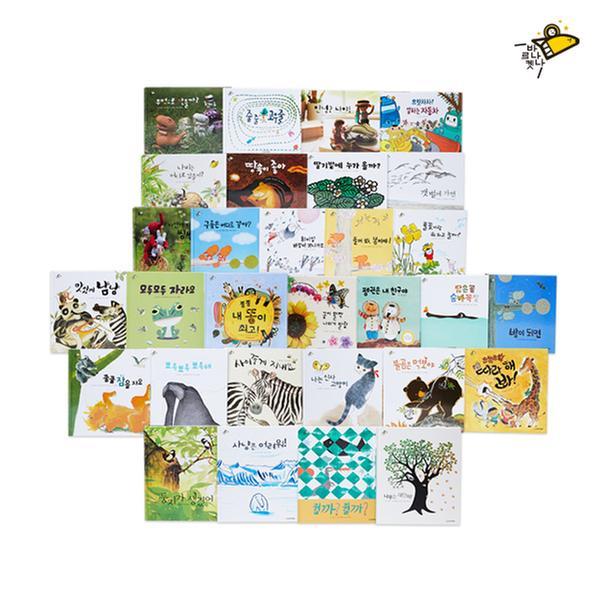 [세트] 신나는 과학그림책 바나나로켓 1단계 (30권, 부모길잡이책1권)