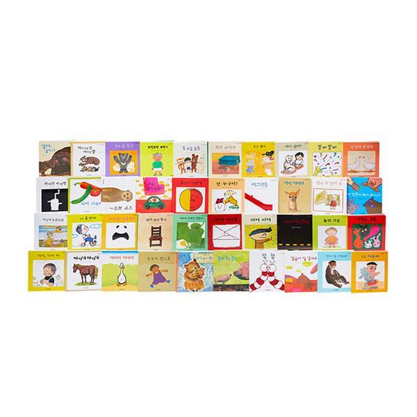 [세트] 마술피리그림책 꼬마-1단계 (40권)