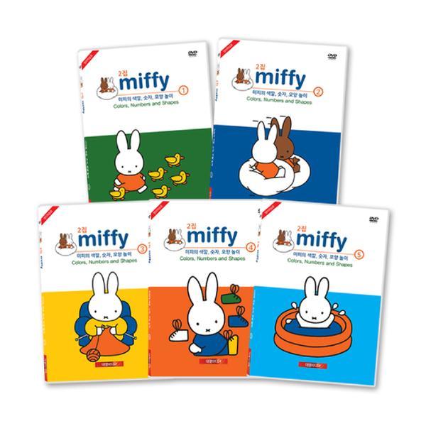 [DVD] 미피(miffy)의 색깔, 숫자, 모양 놀이 2집 10종 세트 (DVD5장+CD5장+영한대본)