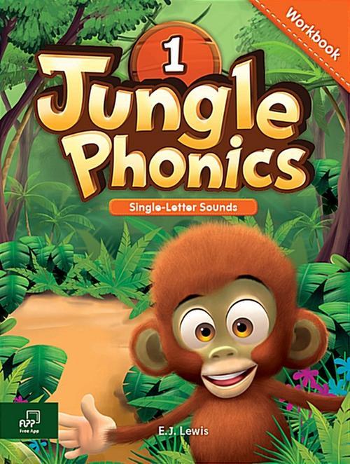 [웅진컴퍼스]  정글파닉스 시리즈 Jungle Phonics 1 워크북