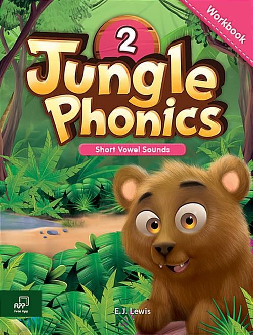 [웅진컴퍼스] 정글파닉스 시리즈 Jungle Phonics 2 워크북
