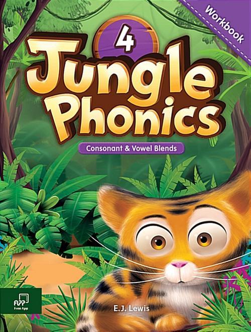 [웅진컴퍼스]  정글파닉스 시리즈 Jungle Phonics 4 워크북