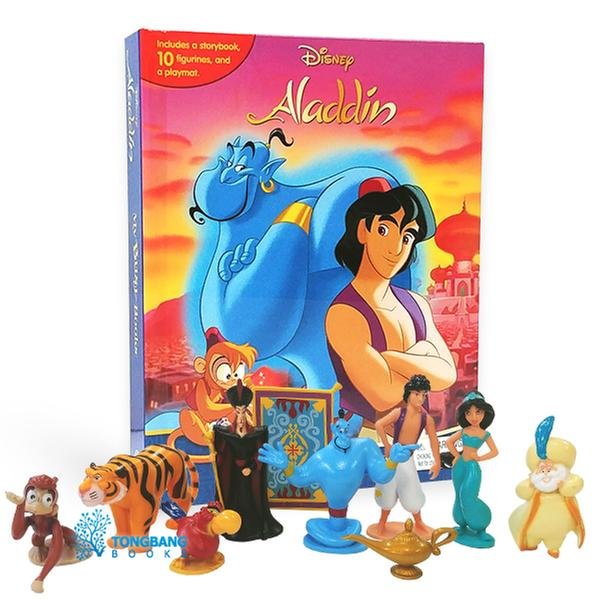 [원서] My Busy Books : Disney Aladdin (Hardcover)