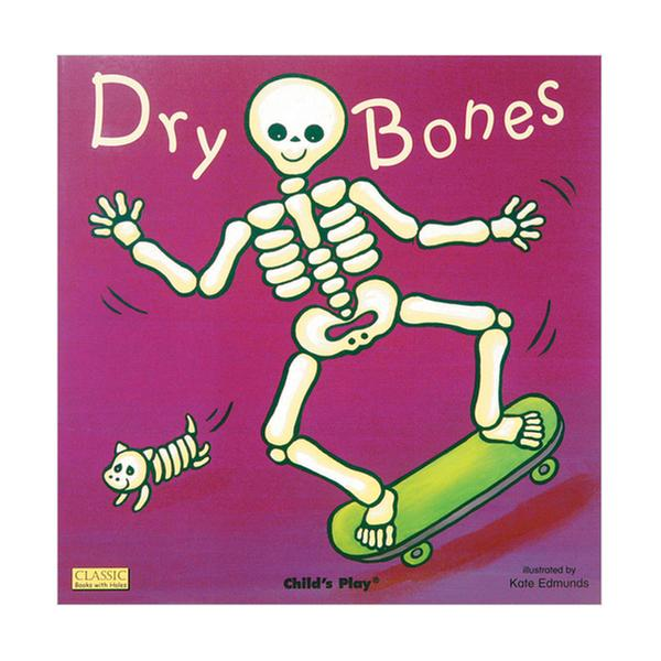 [원서] Classic Books with Holes : Dry Bones (Board book)