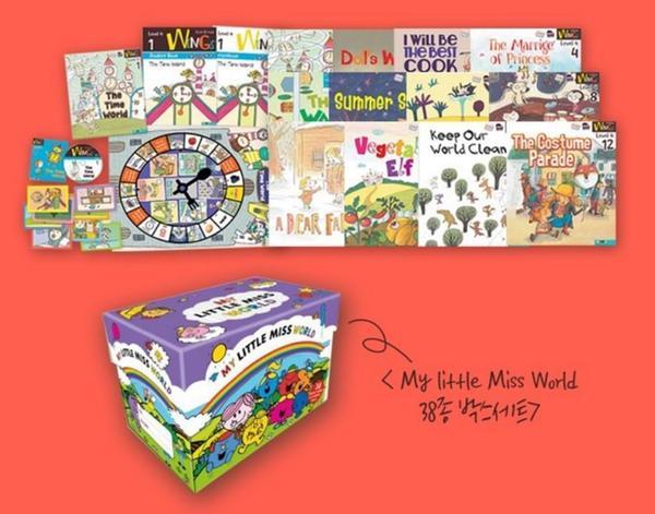 [세트]  <영어전집 1+1> 키즈브라운 레벨4 66종 + My Little Miss World Collection 페이퍼백 38종 박스세트