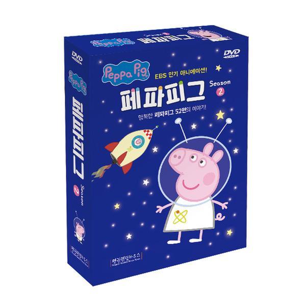 [DVD] 페파피그 시즌2 10종(DVD+CD)세트 (우리말/영어/중국어) 52편 이야기