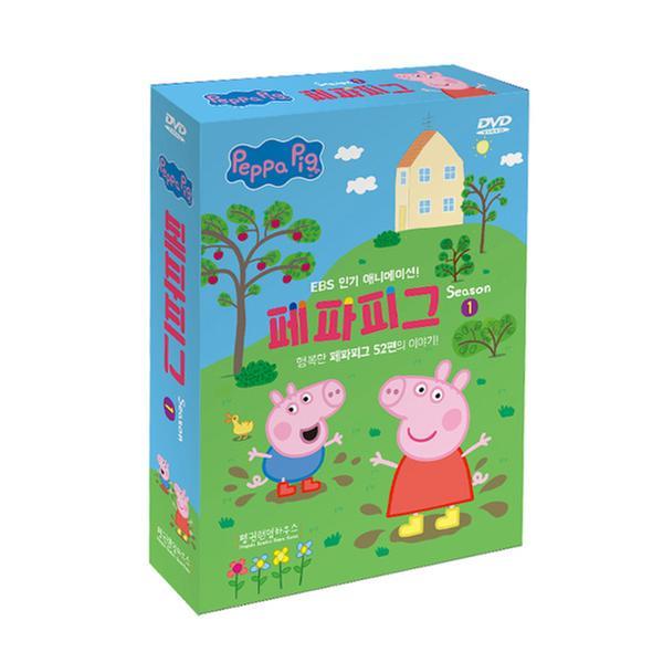 [DVD] 페파피그 시즌1 10종(DVD+CD)세트(우리말/영어/중국어) 52편 에피소드