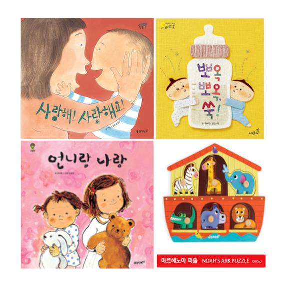 [세트] 웅진 엄마랑아기랑(도서3권+퍼즐교구+셀프스케치북)