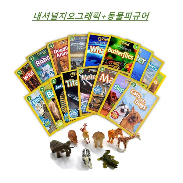 [원서] 내셔널지오그래픽+동물피규어 세트