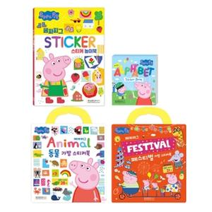 [원서] 페파피그(Peppa Pig) 가방 선물세트 (동물가방+페스티벌가방+스티커놀이북)