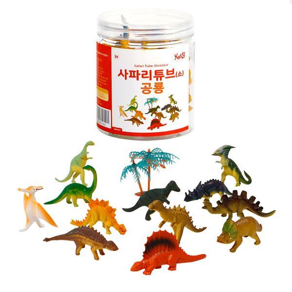 [교구] 캐스B - 네이처 사파리튜브 공룡 13PCS (스몰사이즈)