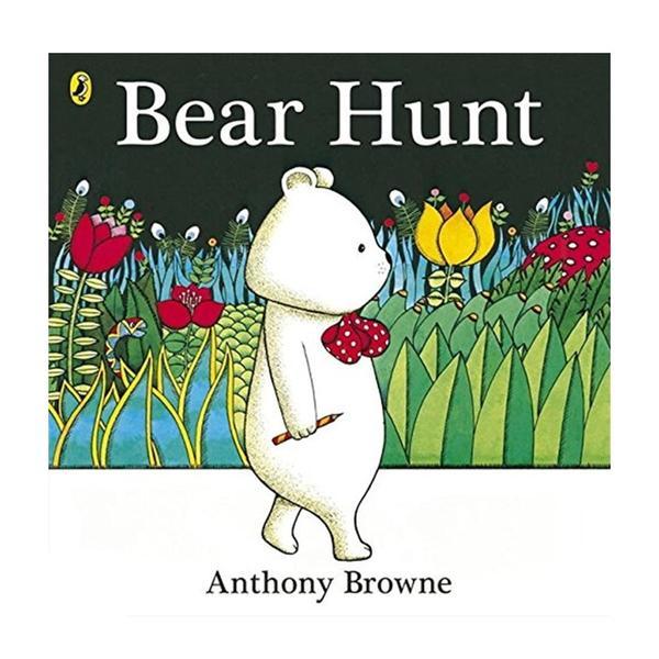 [원서] Bear Hunt (Paperback) 앤서니브라운 '사냥꾼을 만난 꼬마곰' 원서