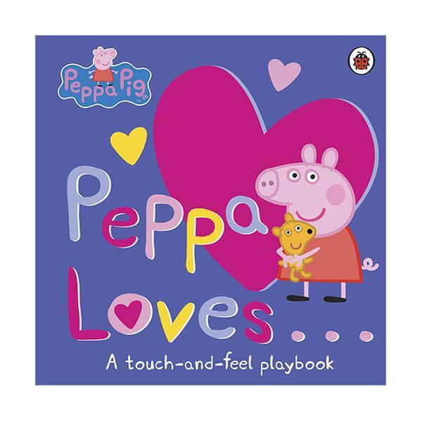 (원서)Peppa Pig : Peppa Loves (Board book, 영국판)