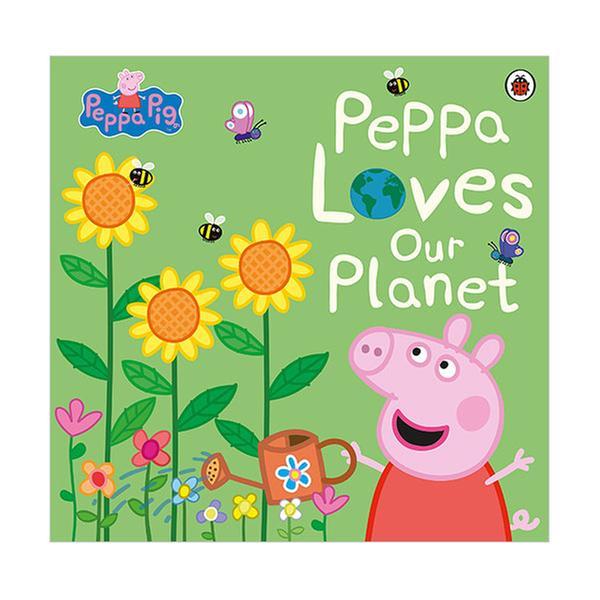(원서)Peppa Pig : Peppa Loves Our Planet (Paperback, 영국판)