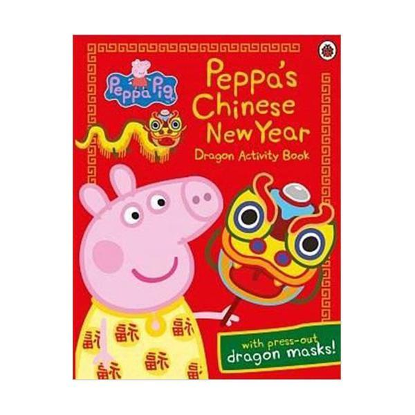 (원서)Peppa Pig : Peppa's Chinese New Year (Paperback, 영국판)