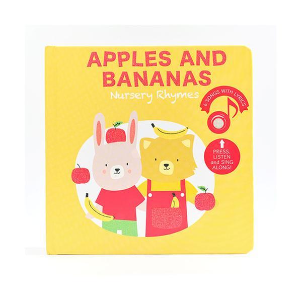 (원서)Apples and Bananas Nursery Rhymes (Board book, Sound book)