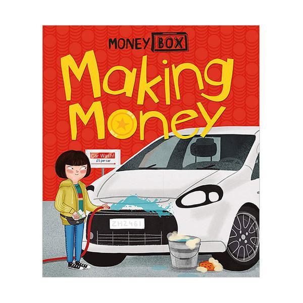 (원서)Money Box : Making Money (Paperback, 영국판)