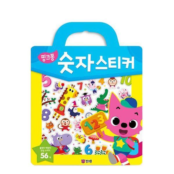 [도서] 핑크퐁 숫자 스티커