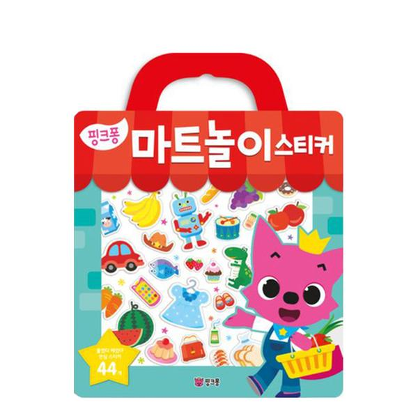 [도서] 핑크퐁 마트놀이 스티커