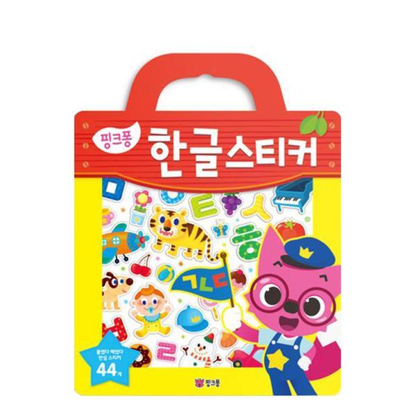 [도서] 핑크퐁 한글 스티커