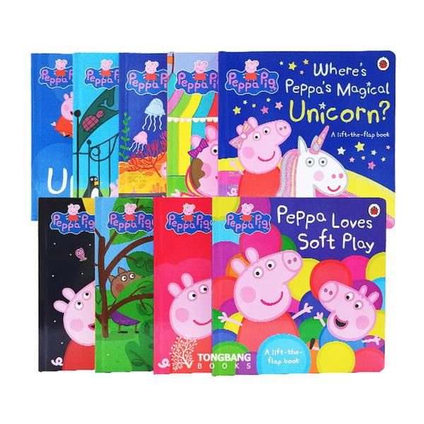 (원서)Peppa Pig : Lift the Flap 시리즈 보드북 9종 세트 (Board Book, 영국판) (CD미포함)