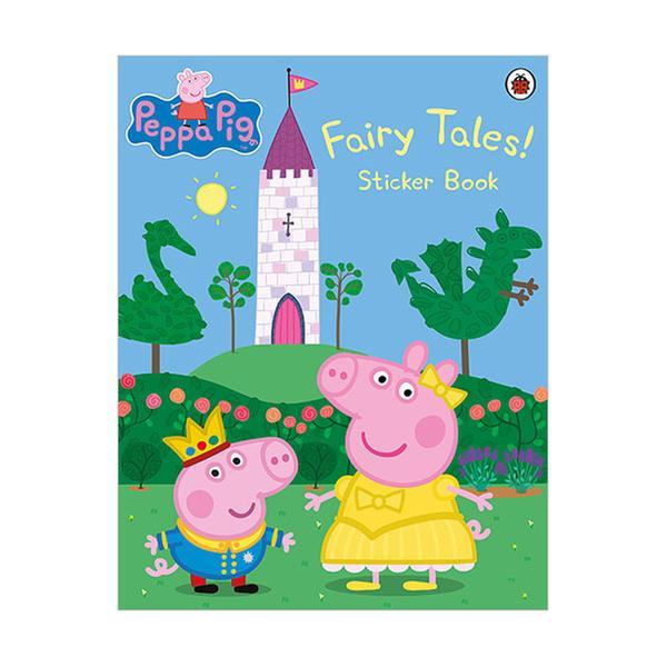 (원서)Peppa Pig : Fairy Tales! Sticker Book (Paperback, 영국판)