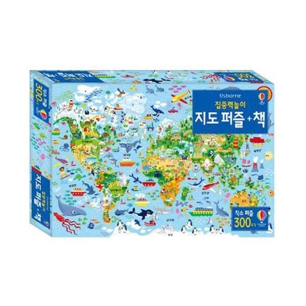 [도서] 집중력놀이 지도 퍼즐+책 (직소 퍼즐 300조각+책)
