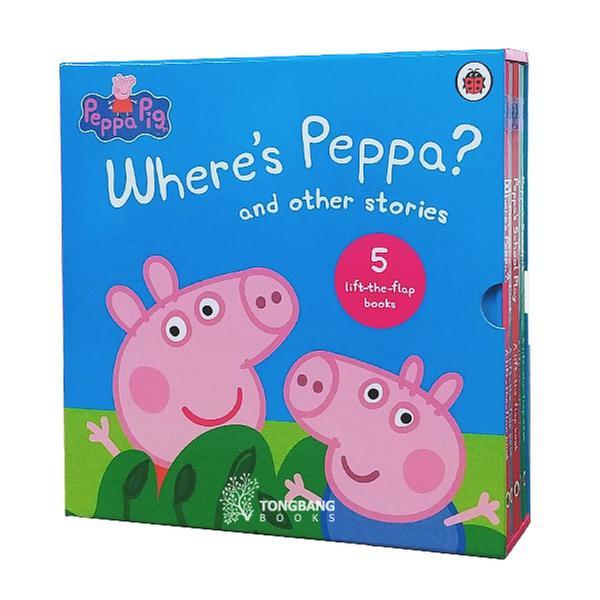 [원서] Peppa Pig : Where's Peppa And Other Stories - 5종 픽쳐북 Box Set (Hardcover, 영국판) (CD없음)